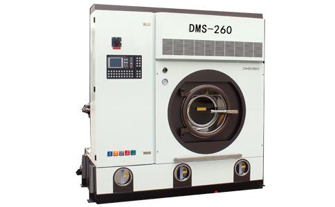 DMS-260环保硅溶剂干洗店洗涤设备