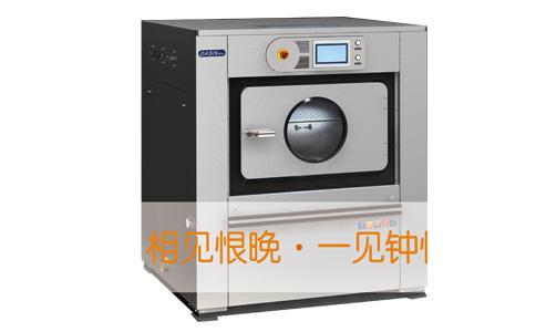GL35隔离式工业洗衣机
