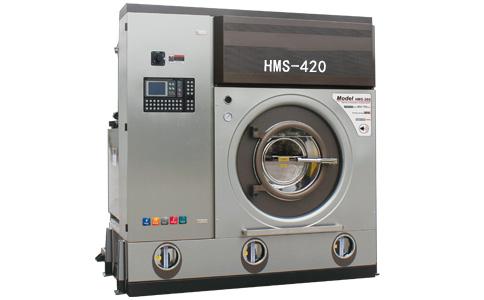 HMS-420多溶剂干洗机
