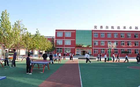 河北唐山东方国际学校